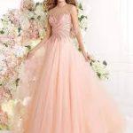Prenses Taş İşlemeli Şifon Abiye Modelleri